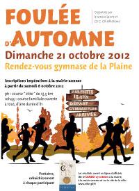 Foulée d'automne organisée par le service Sports de la ville de Gif (2012)